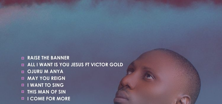 Emeson Found by Grace Album
