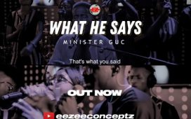 GUC What He Says Free Mp3 Download
