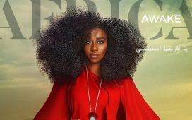 Download TY Bello Africa Awake Full Album