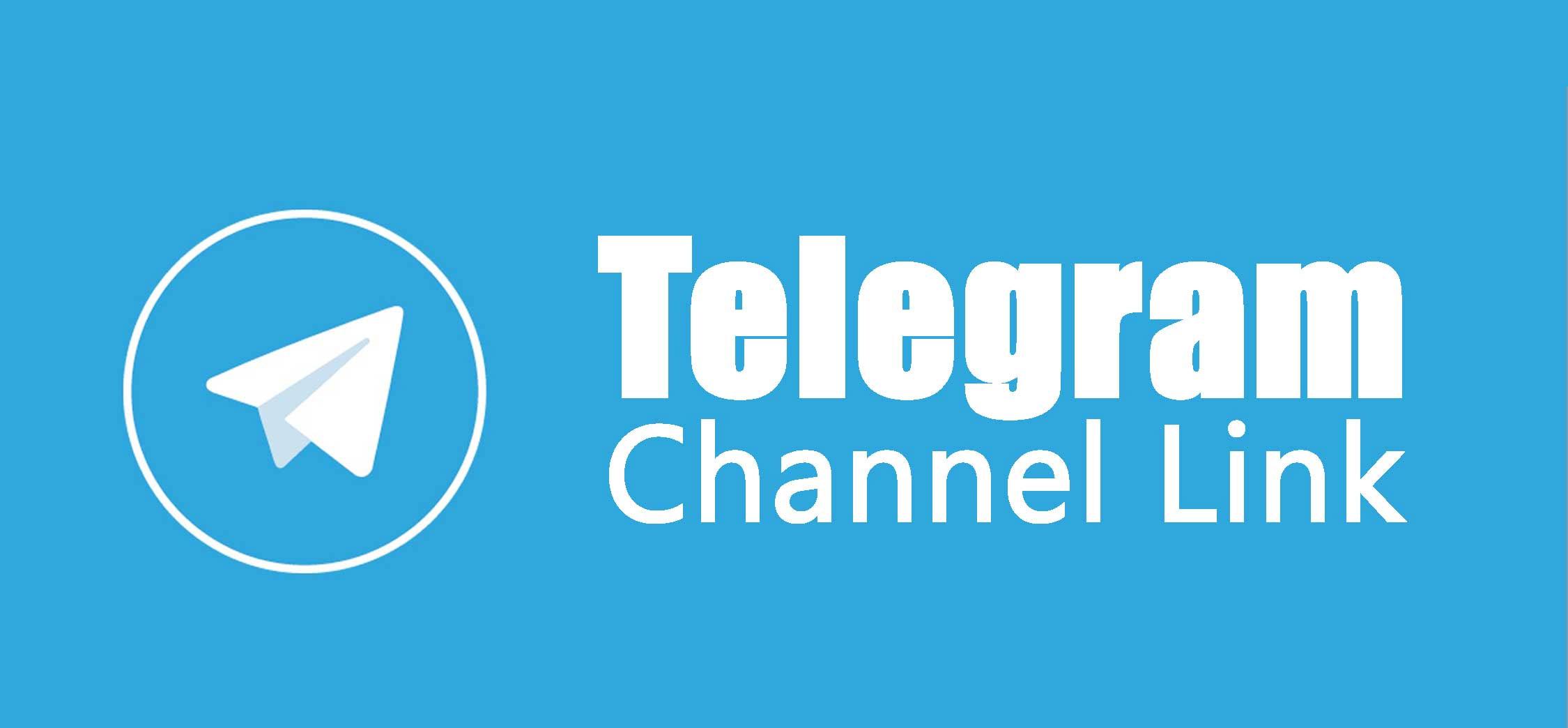 Gospel Music Telegram Channel